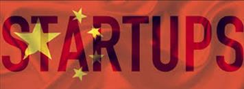 china startup image